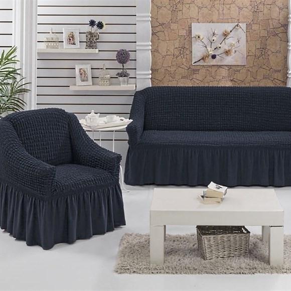 DARK GREY Набор чехлов на диван и 2 кресла графитовый - фото 10731