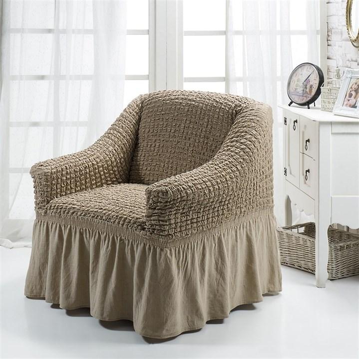 COFFEE Чехол для кресла от 70 до 120 см капуччино - фото 10891