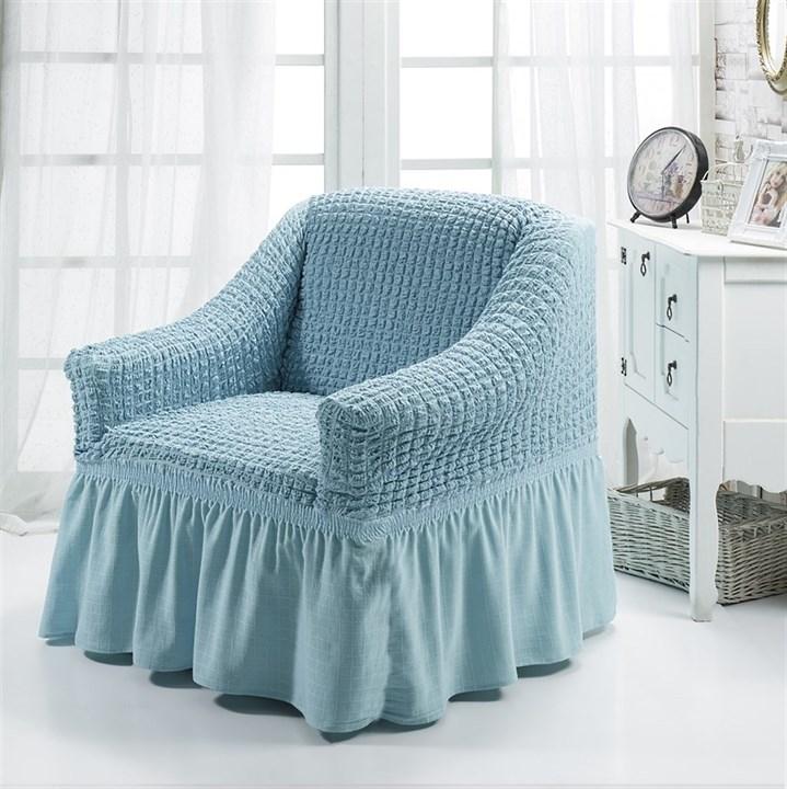 BLUE Чехол для кресла от 70 до 120 см голубой - фото 10899