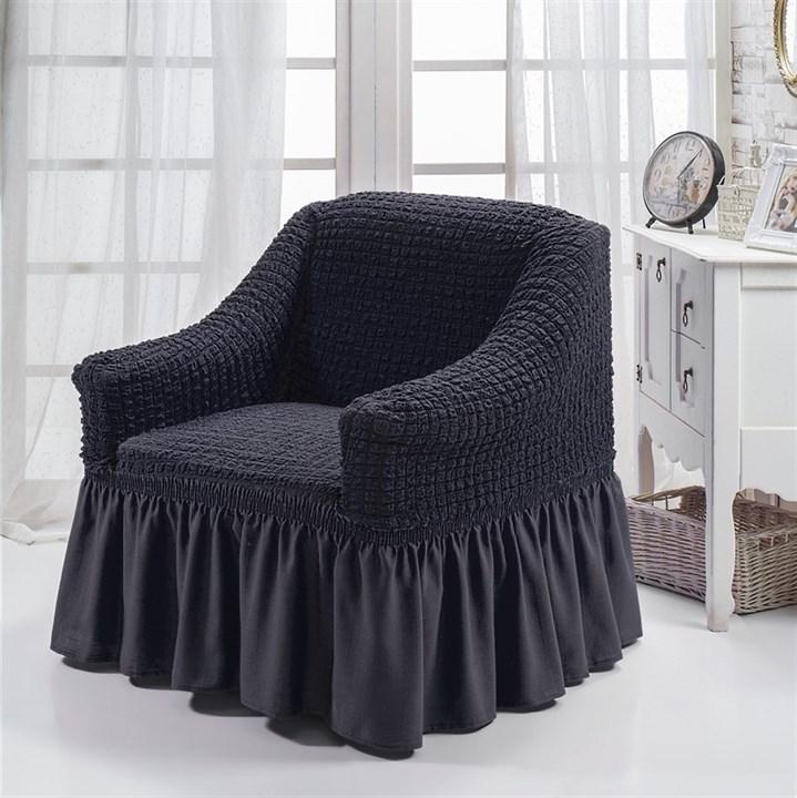 DARK GREY Чехол для кресла от 70 до 120 см графитовый - фото 10908