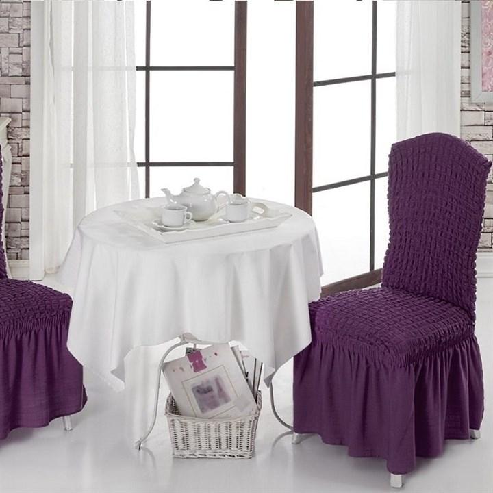 VIOLET Чехлы на стулья со спинкой (2 шт.) фиолетовые - фото 10997