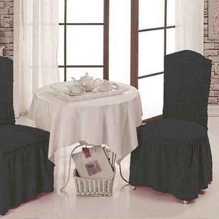 DARK GREY Чехлы на стулья со спинкой (2 шт.) графитовые - фото 11002