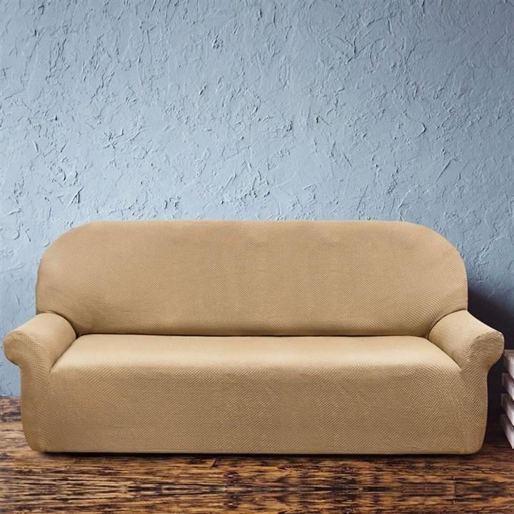АЛЯСКА БЕЖ Чехол на 4-х местный диван от 230 до 270 см - фото 11769