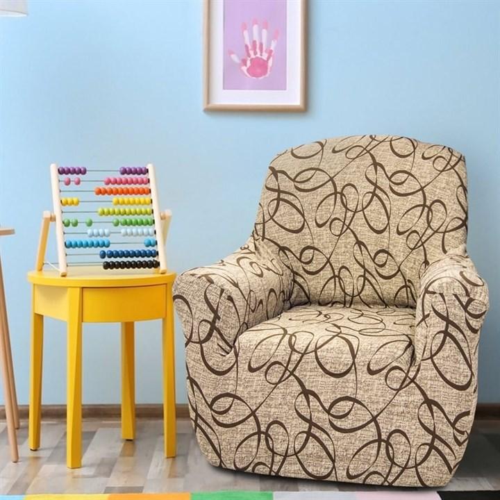 ПЕРСИЯ БЕЖ Чехол на кресло от 70 до 110 см - фото 11841