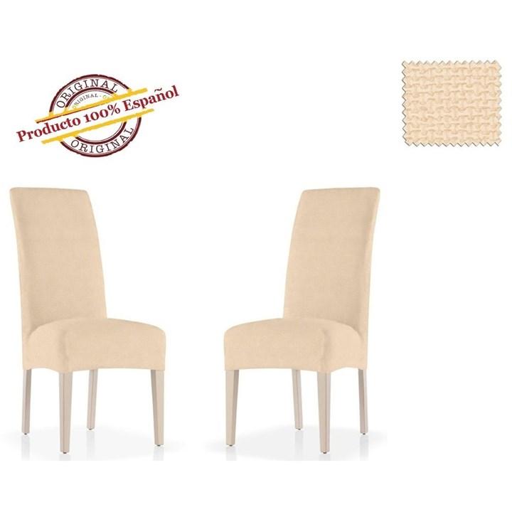 АЛЯСКА МАРФИЛ Чехлы на стулья со спинкой (2 шт.) - фото 11886