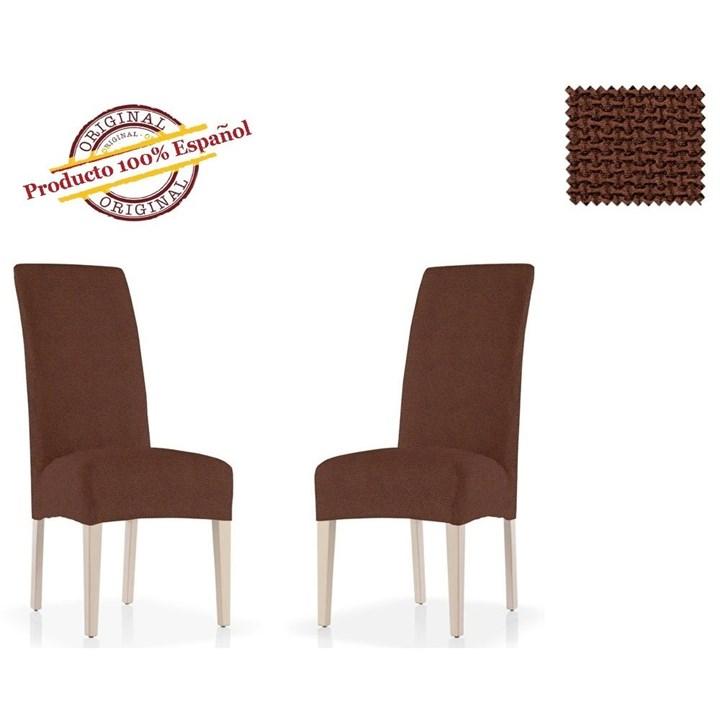АЛЯСКА МАРОН Чехлы на стулья со спинкой (2 шт.) - фото 11891