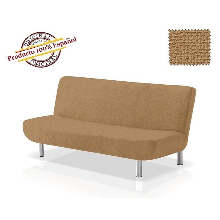 АЛЯСКА БЕЖ Чехол на диван без подлокотников от 160 до 210 см - фото 11897