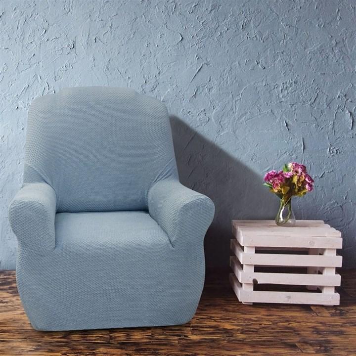 АЛЯСКА АЗУЛ КЛАРО Чехол на кресло от 70 до 110 см - фото 11914