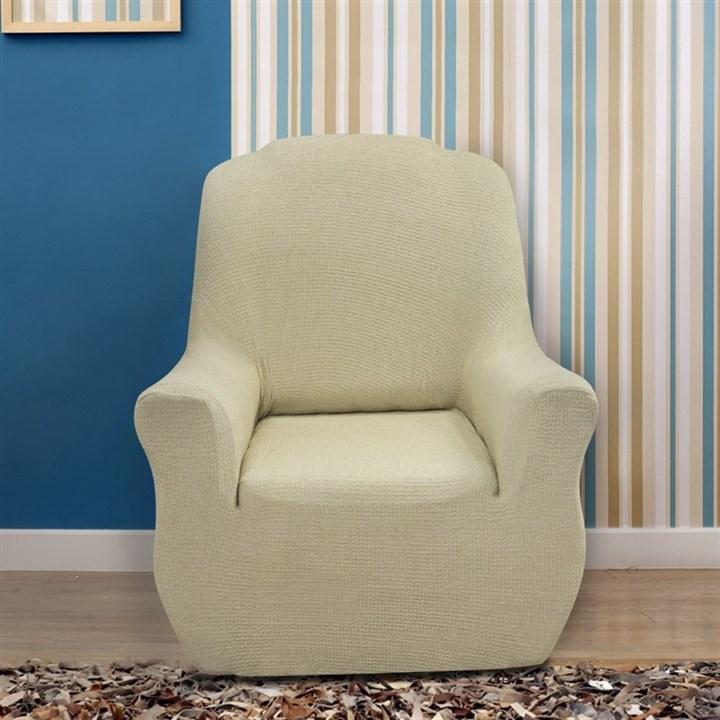 ЭЛЕГАНТ БЕЖ Чехол на кресло от 70 до 110 см - фото 11947