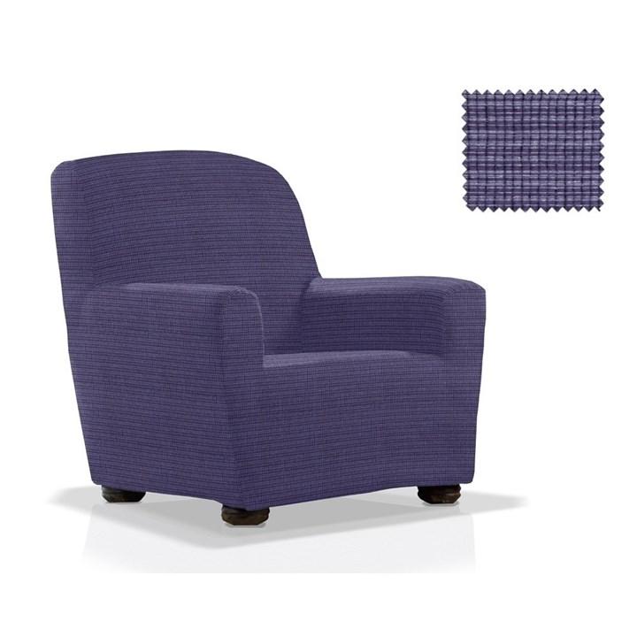 ИБИЦА АЗУЛ Чехол на кресло от 70 до 110 см - фото 11969