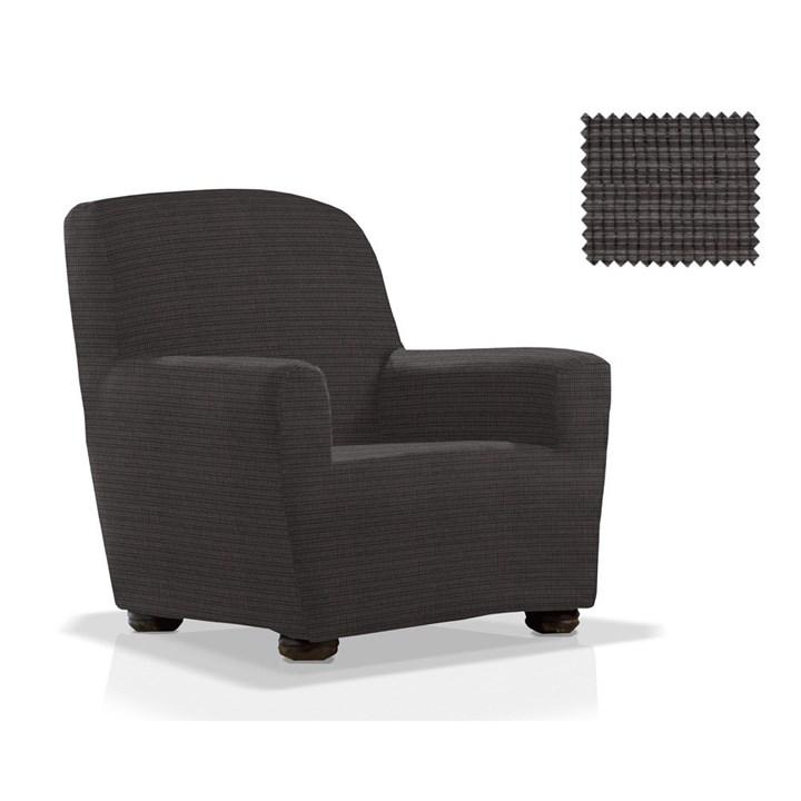 ИБИЦА ГРИС Чехол на кресло от 70 до 110 см - фото 11974