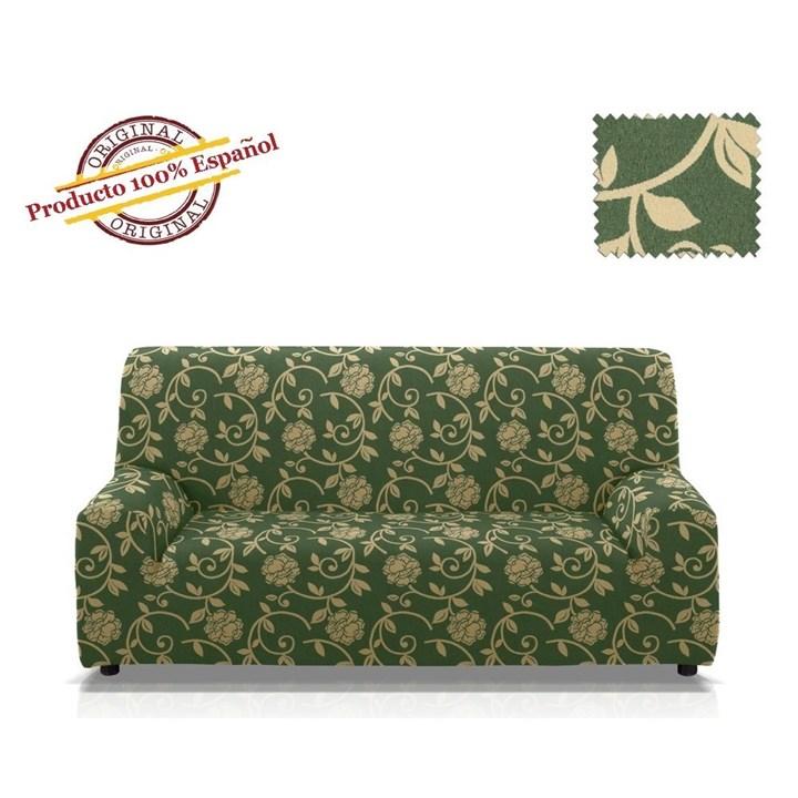 АКАПУЛЬКО ВЕРДЕ Чехол на 3-х местный диван от 170 до 230 см - фото 11989