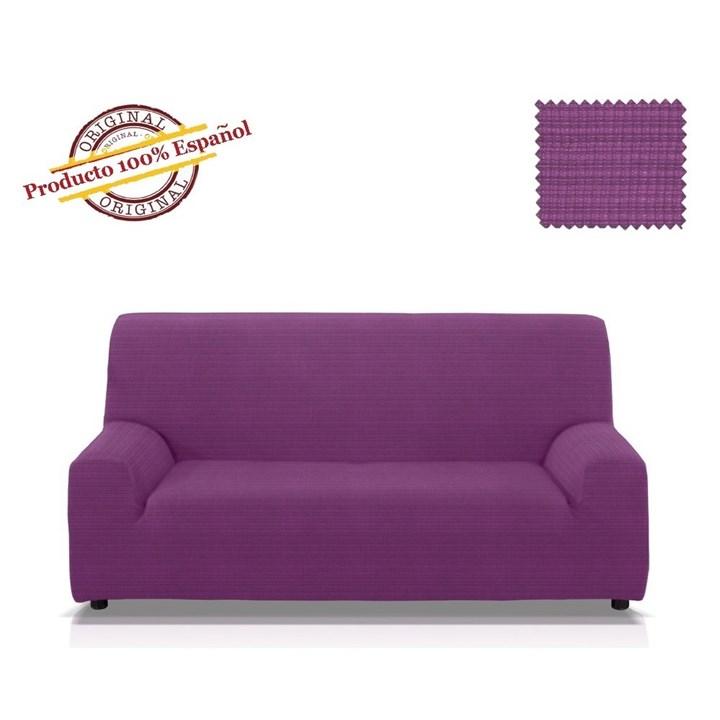 ИБИЦА МАЛВА Чехол на 2-х местный диван от 120 до 170 см - фото 12670