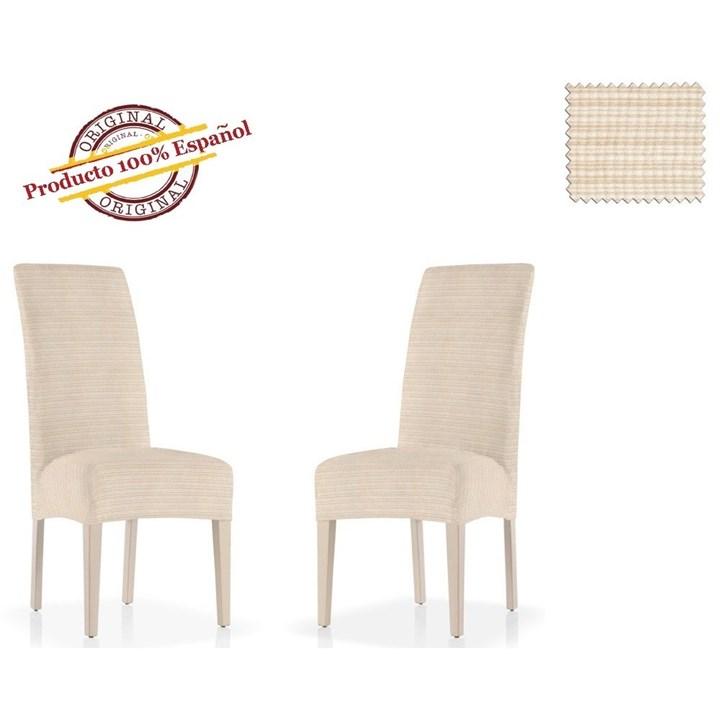 ИБИЦА МАРФИЛ Чехлы на стулья со спинкой (2 шт.) - фото 12693