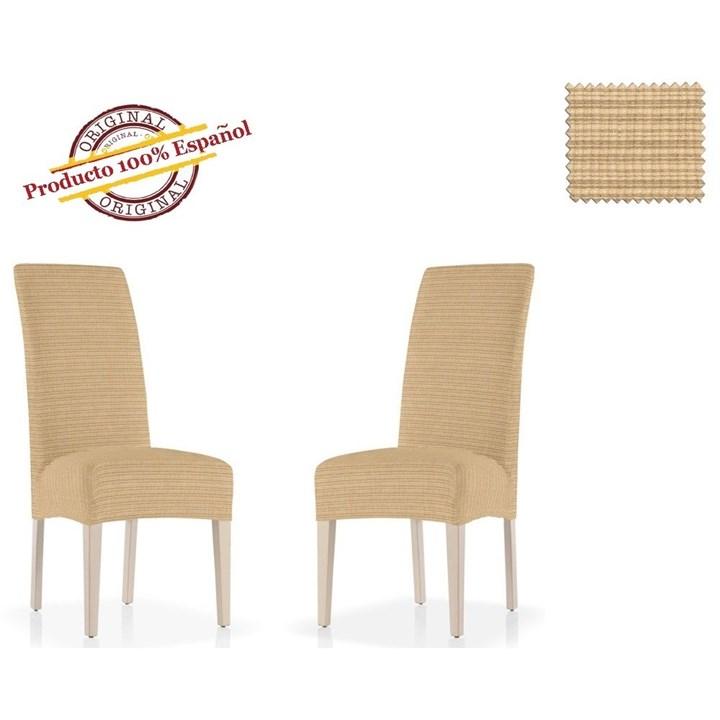 ИБИЦА БЕЖ Чехлы на стулья со спинкой (2 шт.) - фото 12694