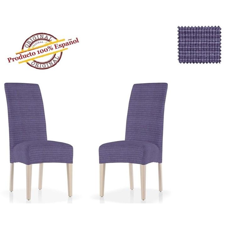ИБИЦА АЗУЛ Чехлы на стулья со спинкой (2 шт.) - фото 12696