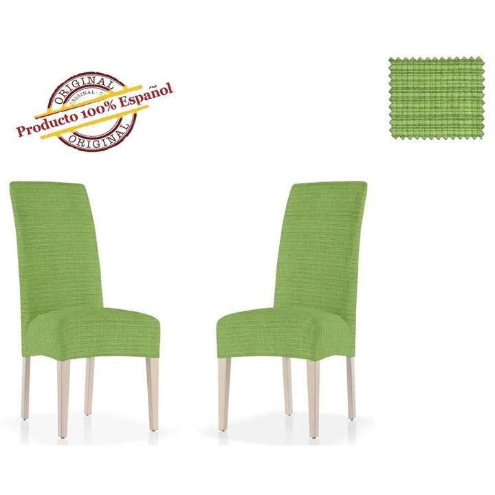 ИБИЦА ВЕРДЕ Чехлы на стулья со спинкой (2 шт.) - фото 12698