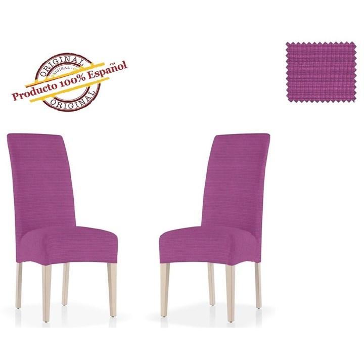 ИБИЦА МАЛВА Чехлы на стулья со спинкой (2 шт.) - фото 12700