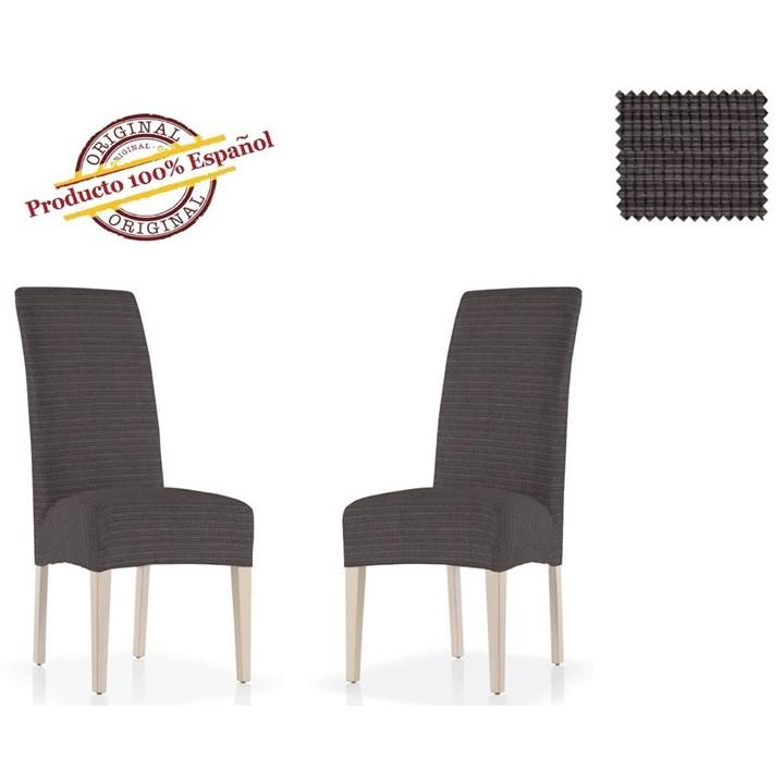 ИБИЦА ГРИС Чехлы на стулья со спинкой (2 шт.) - фото 12701
