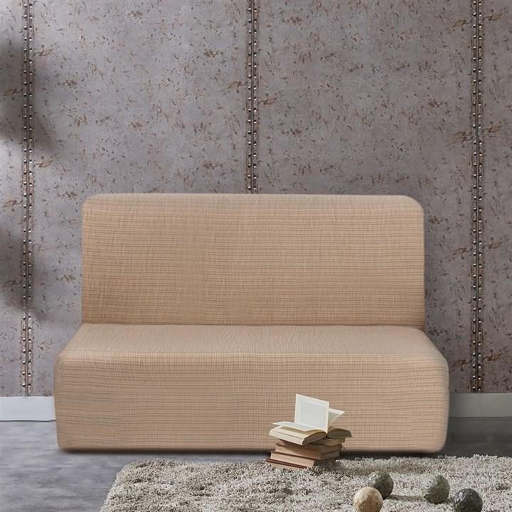 ИБИЦА МАРФИЛ Чехол на диван без подлокотников от 160 до 210 см - фото 12707