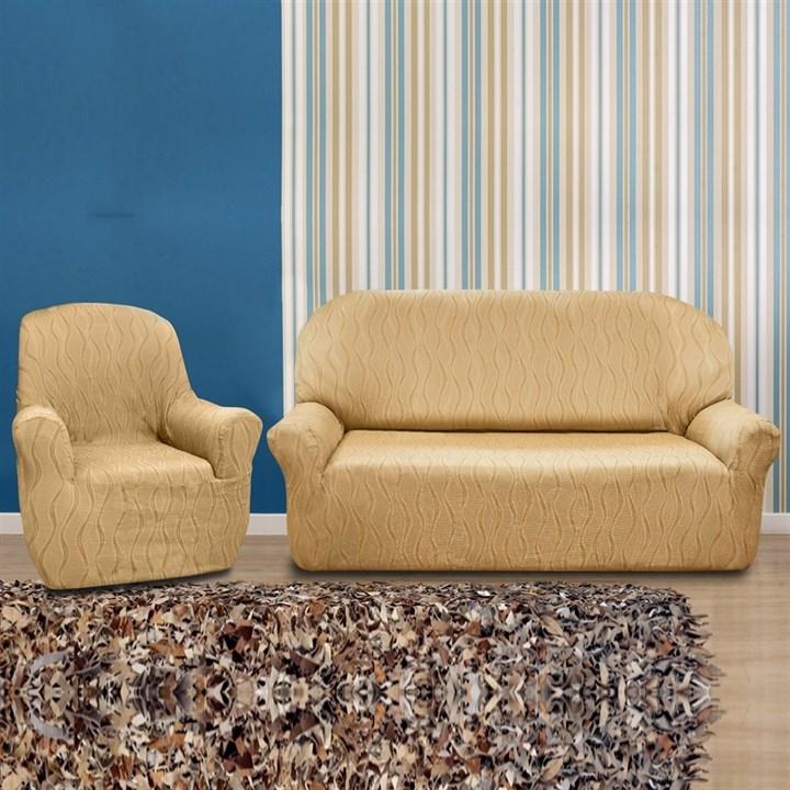 ТОСКАНА БЕЖ Комплект чехлов на диван и 2 кресла - фото 12752