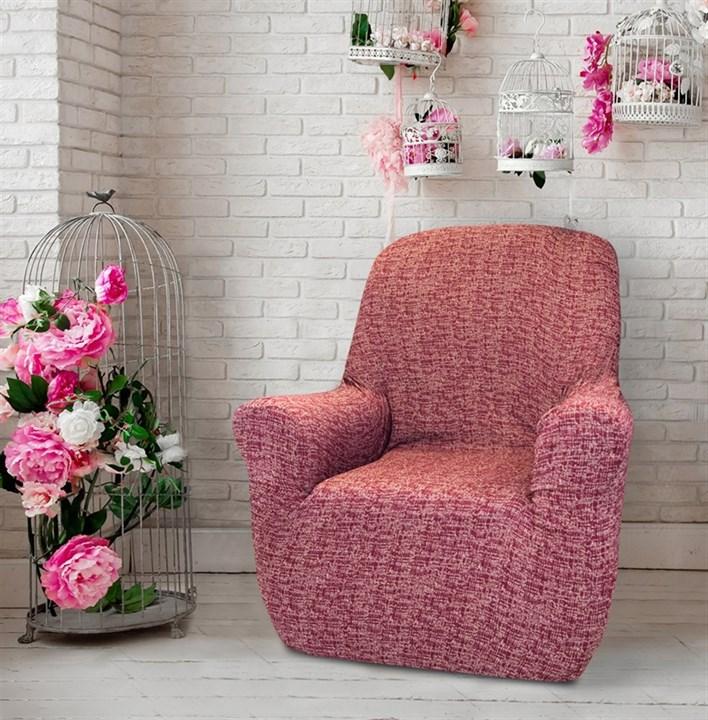 МАЛЬТА РОХО Чехол на кресло от 70 до 110 см - фото 12757