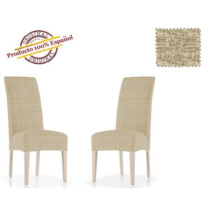 МАЛЬТА БЕЖ Чехлы на стулья со спинкой (2 шт.) - фото 12780