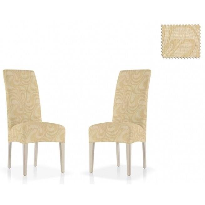ДАНУБИО БЕЖ Чехлы на стулья со спинкой (2 шт.) - фото 12816
