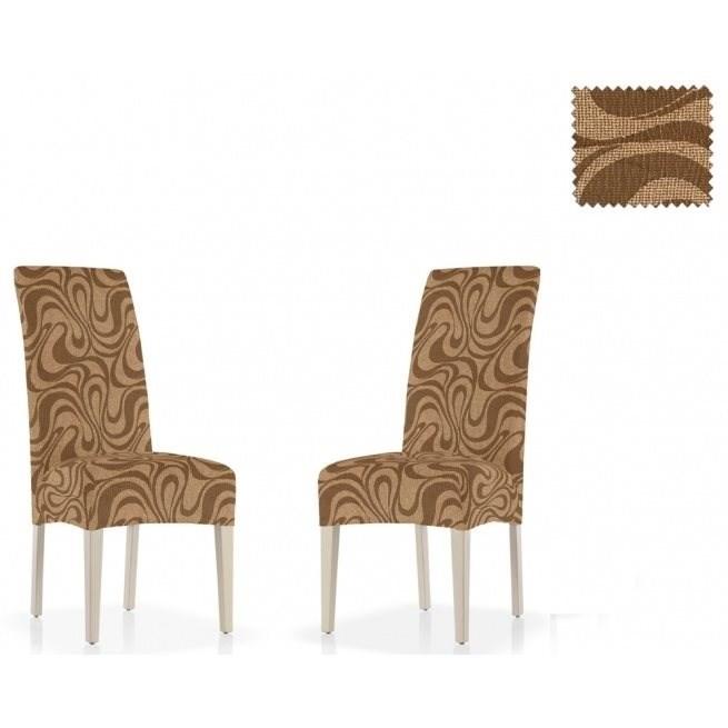 ДАНУБИО МАРОН Чехлы на стулья со спинкой (2 шт.) - фото 12817