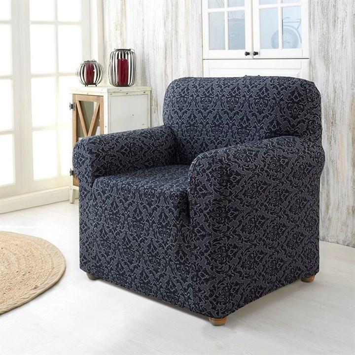 Натяжной чехол Milano Anthracite для кресла темно-серый