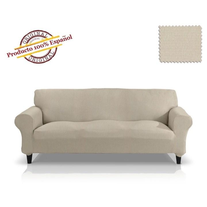 ТЕЙДЕ МАРФИЛ Чехол на 4-х местный диван от 230 до 270 см - фото 13381