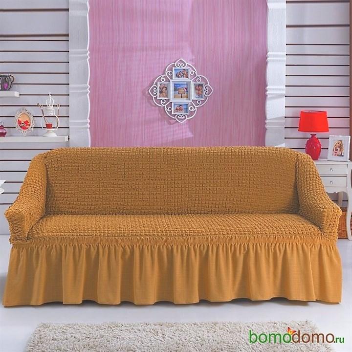 MUSTARD Чехол на 3-х местный диван от 170 до 240 см горчичный - фото 13616