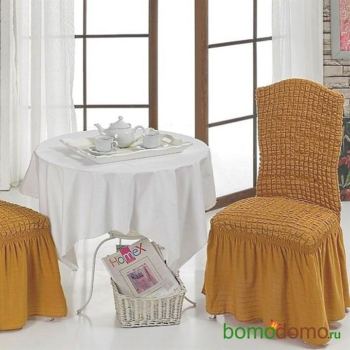MUSTARD Чехлы на стулья со спинкой (2 шт.) горчичные - фото 13619