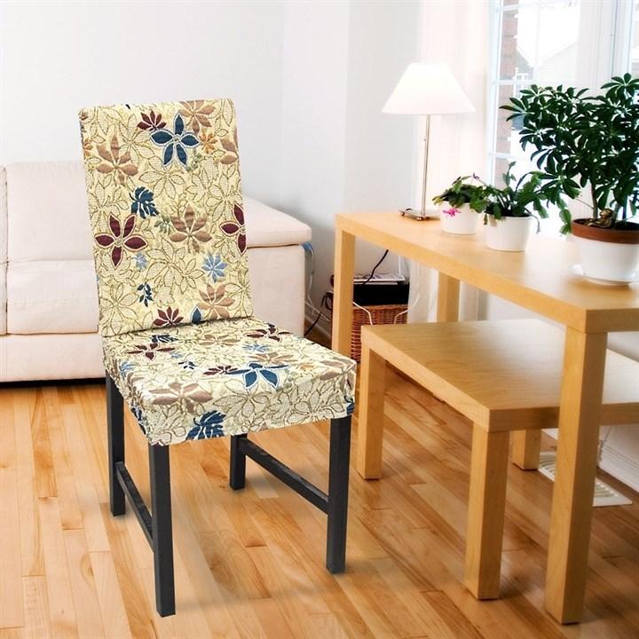ДУНИЯ Чехлы на стулья со спинкой (2 шт.) - фото 14071