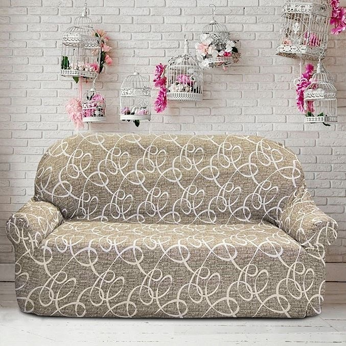 ПЕРСИЯ ВИСОН Чехол на 3-х местный диван от 170 до 230 см - фото 36285