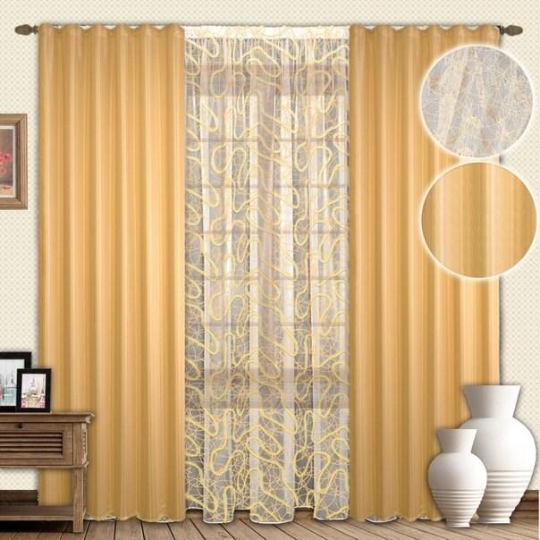 Готовые шторы Амелия Золото с тюлем