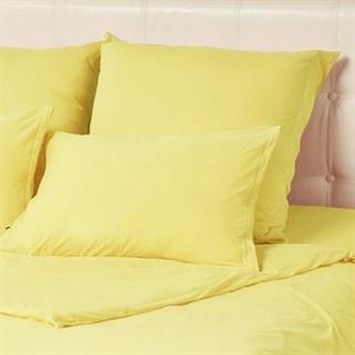 Наволочки Violett 50х70 (2 шт.) желтые