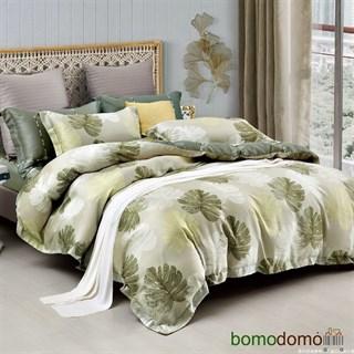 Постельное белье Asabella 1534-4S 1,5-спальное