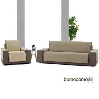 Kansas AquaStop Набор непромокаемых накидок на диван и 2 кресла