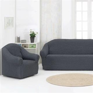 DARK GREY Комплект чехлов на диван и 2 кресла графитовый