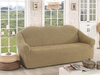 BEIGE Чехол на 3-х местный диван от 170 до 240 см бежевый