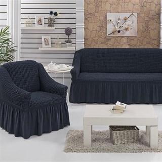 DARK GREY Набор чехлов на диван и 2 кресла графитовый