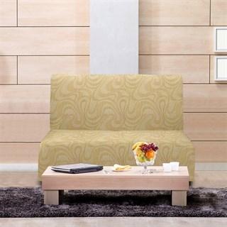ДАНУБИО БЕЖ Чехол на диван без подлокотников от 160 до 210 см