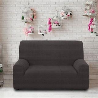 ИБИЦА ГРИС Чехол на 2-х местный диван от 120 до 170 см