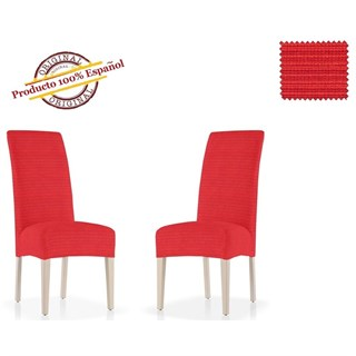 ИБИЦА РОХО Чехлы на стулья со спинкой (2 шт.)