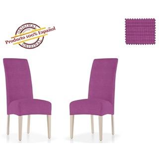 ИБИЦА МАЛВА Чехлы на стулья со спинкой (2 шт.)