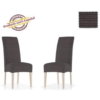 ИБИЦА ГРИС Чехлы на стулья со спинкой (2 шт.)