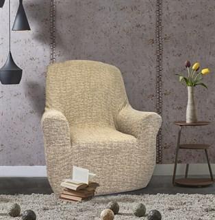 МАЛЬТА БЕЖ Чехол на кресло от 70 до 110 см