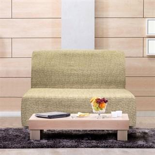 МАЛЬТА БЕЖ Чехол на диван без подлокотников от 160 до 210 см