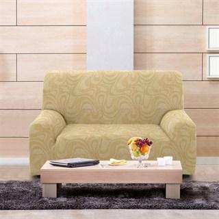 ДАНУБИО БЕЖ Чехол на 2-х местный диван от 120 до 170 см